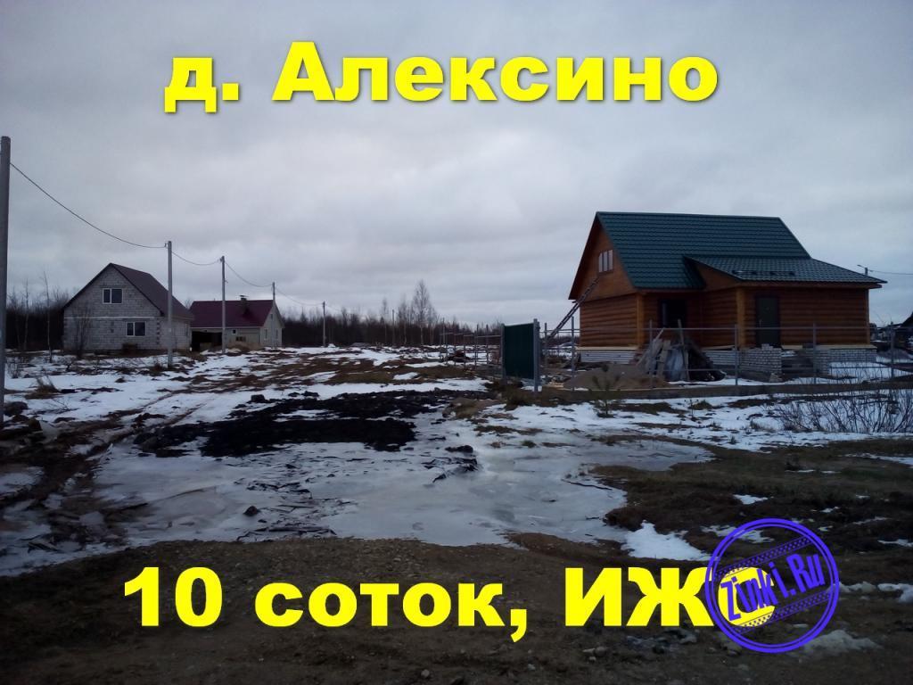 Продам земельный участок, 10 сот. Смоленск