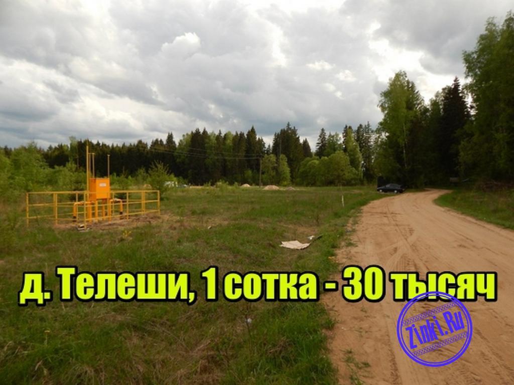 Продам земельный участок, 15 сот. Смоленск. Фото - 2