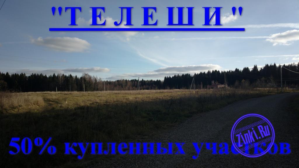 Продам земельный участок, 15 сот. Смоленск. Фото - 10