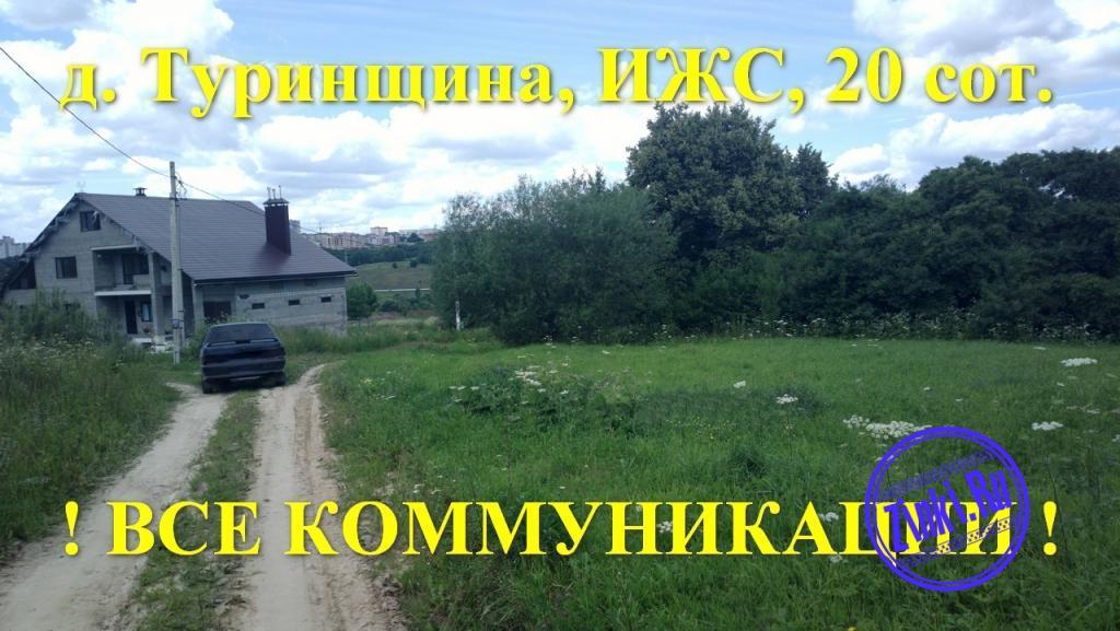 Продам земельный участок, 20 сот. Смоленск