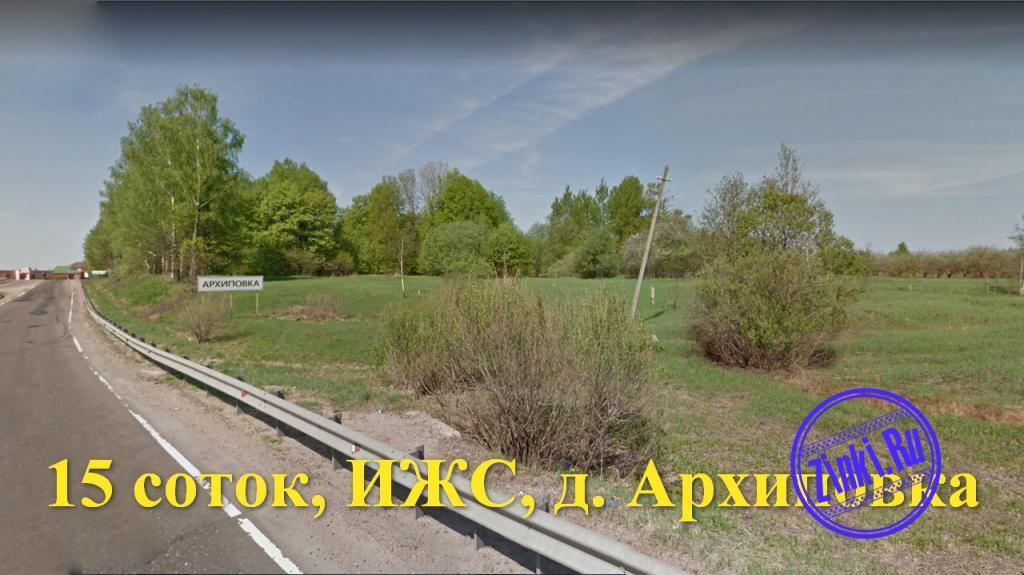 Продам земельный участок 15 сот., 28 км до города
