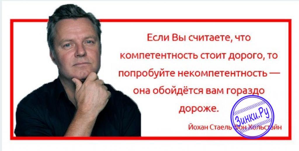 Брачное агентство кузница счастья. жду. Воронеж. Фото - 2