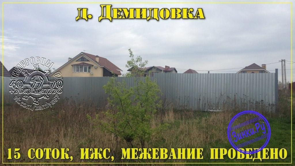 Продам земельный участок. Смоленск