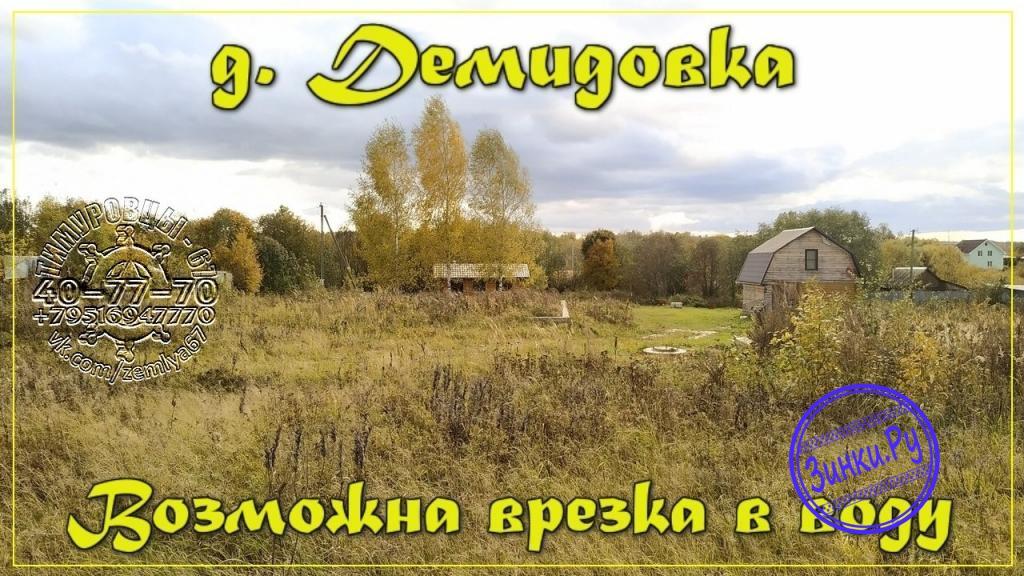 Продам земельный участок. Смоленск. Фото - 3