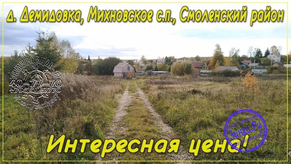 Продам земельный участок. Смоленск. Фото - 4