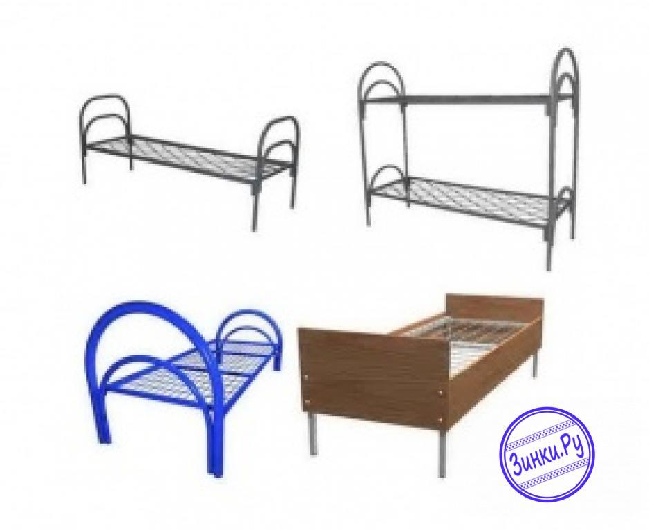 Двухъярусные кровати с металлическими спинками. Симферополь