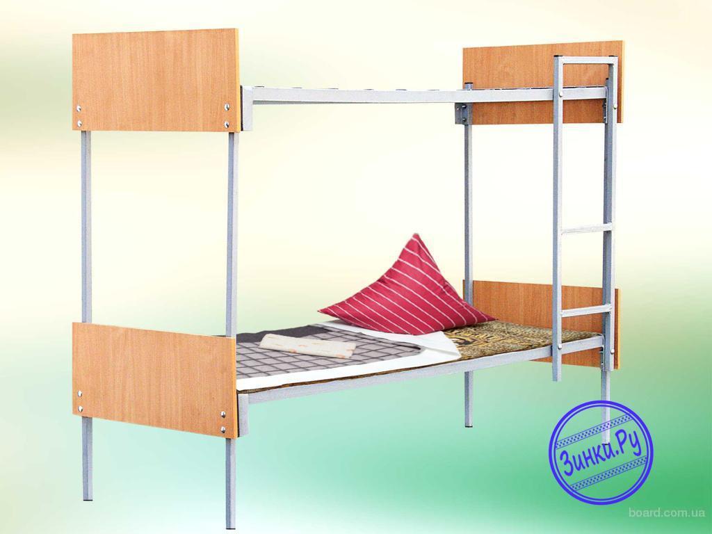 Металлические кровати двухъярусные. Омск