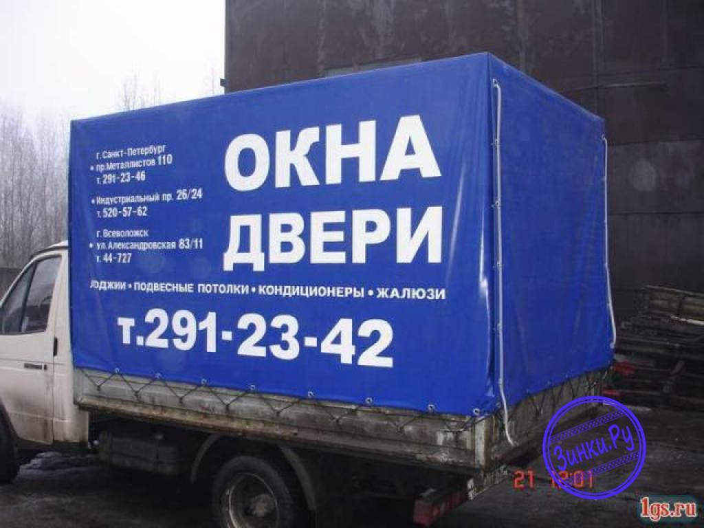 Изготовление тентов, ремонт тентов, каркасов ворот. Санкт-Петербург. Фото - 3