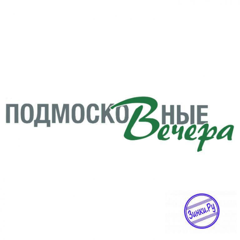 В климовске требуется менеджер по продаже недвижимости. Климовск