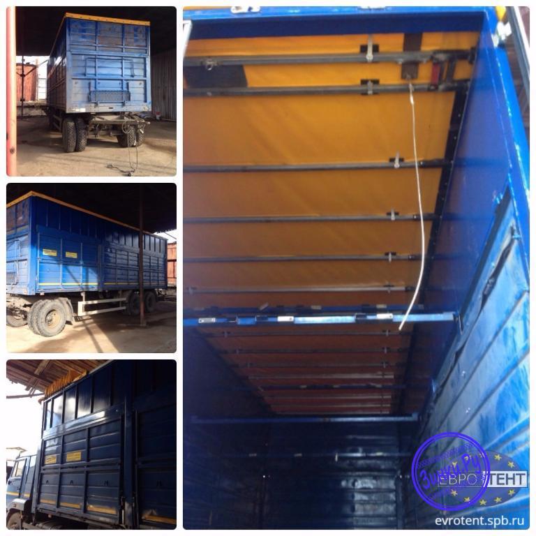 Изготовление каркасов, тентов на грузовики. Янино-1. Фото - 2