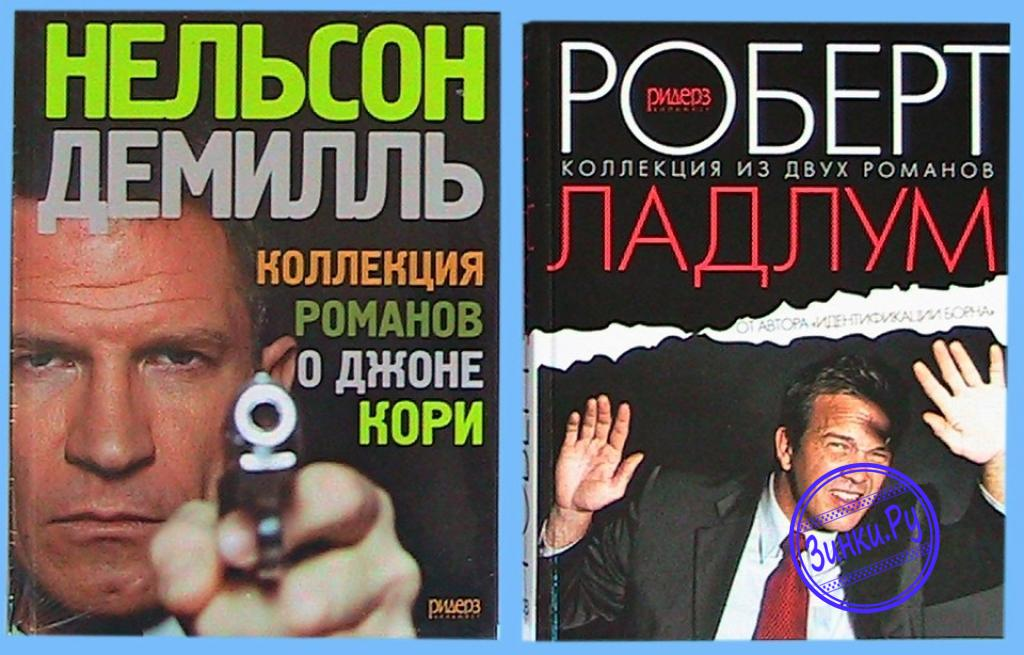 Детективы-триллеры о джоне коре,директива дженсена. Краснодар