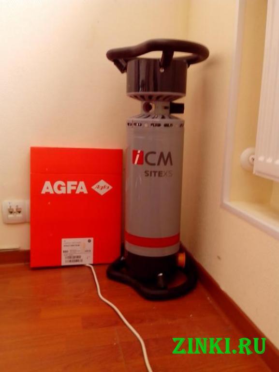 Куплю продам техническую рентгеновскую пленку agfa. Московский