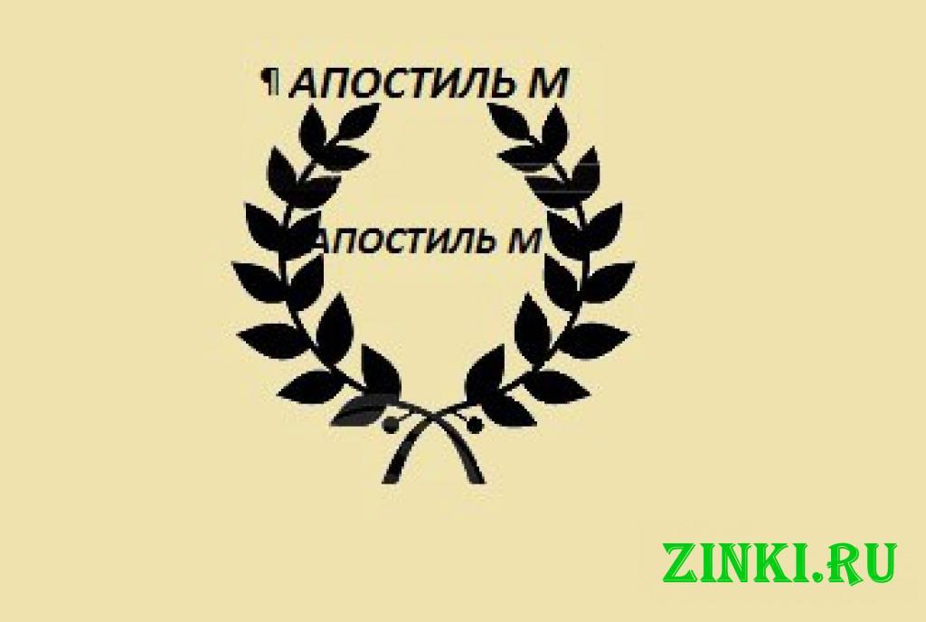 Юрист/юридические услуги. реальная помощь. Екатеринбург. Фото - 2