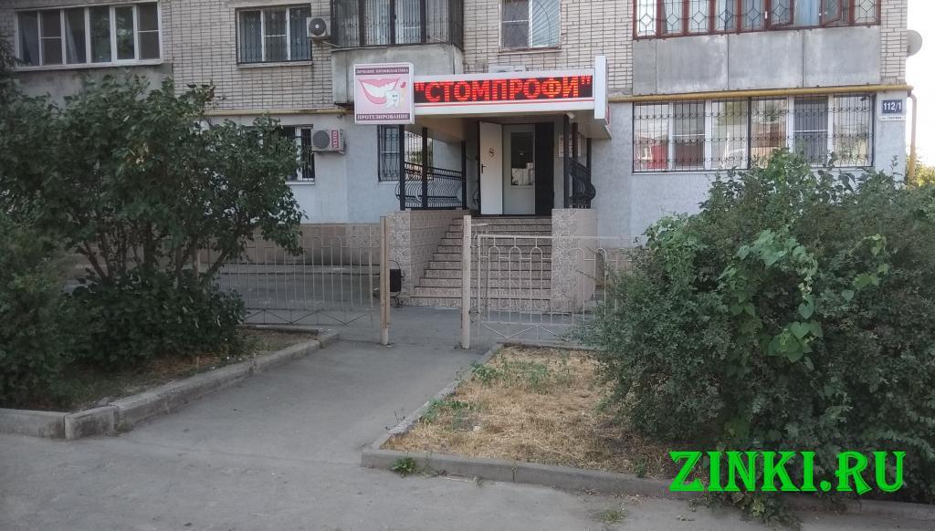 Продам коммерческую недвижимость. Ростов-на-Дону