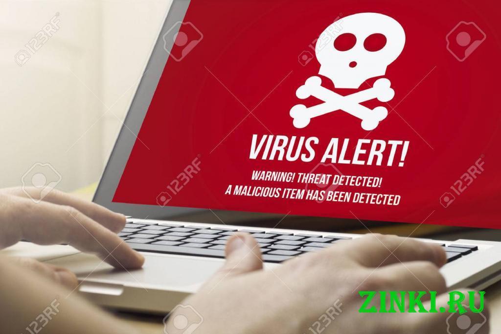 Удаление компьютерных вирусов и защита. Пятигорск
