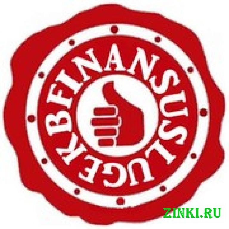Кредитование, рефинансирование, банкротство, ипотека. Екатеринбург