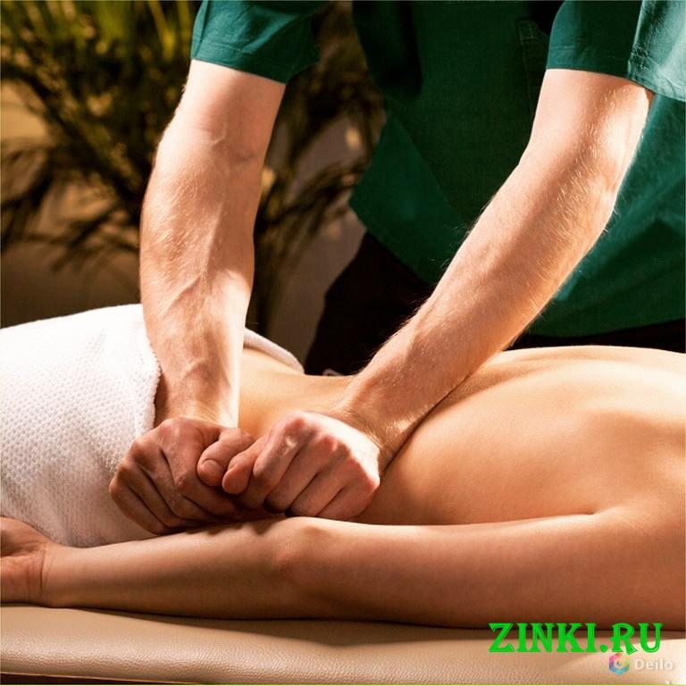 Профессиональный оздоровительный массаж. Ярославль