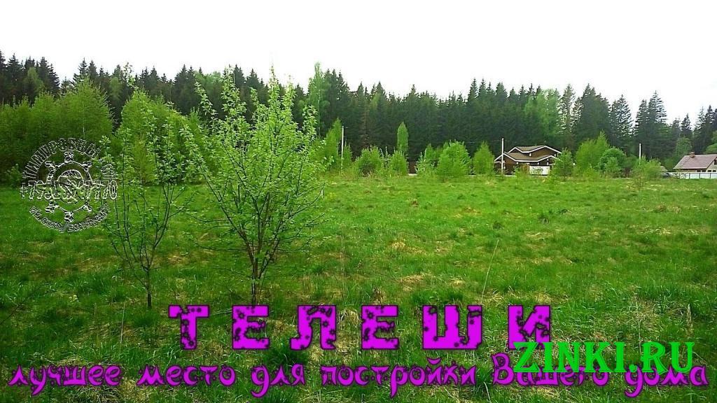 Продам земельный участок, 11 сот. Смоленск. Фото - 7