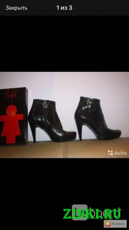 Ботинки left rite италия 39 размер кожа черные. Москва. Фото - 2