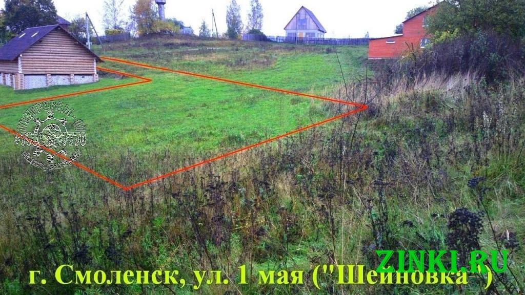 Продам земельный участок, 12 сот. Смоленск. Фото - 2