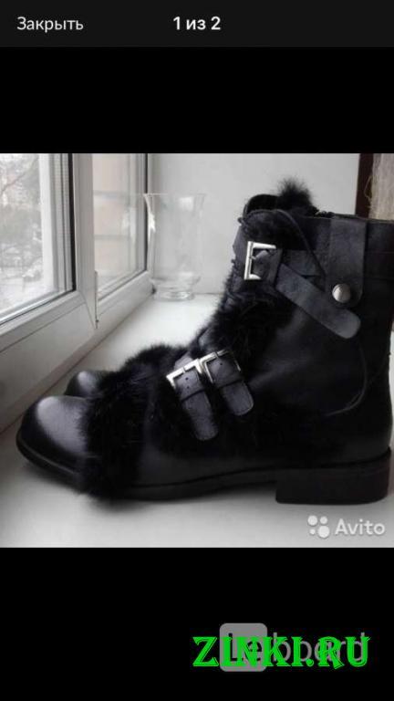 Ботинки новые мужские зима кожа черные 43 размер с. Москва