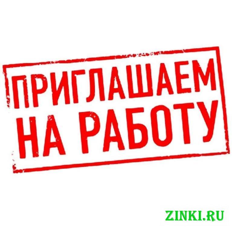 Водитеоль / сотрудник сервиса. Санкт-Петербург
