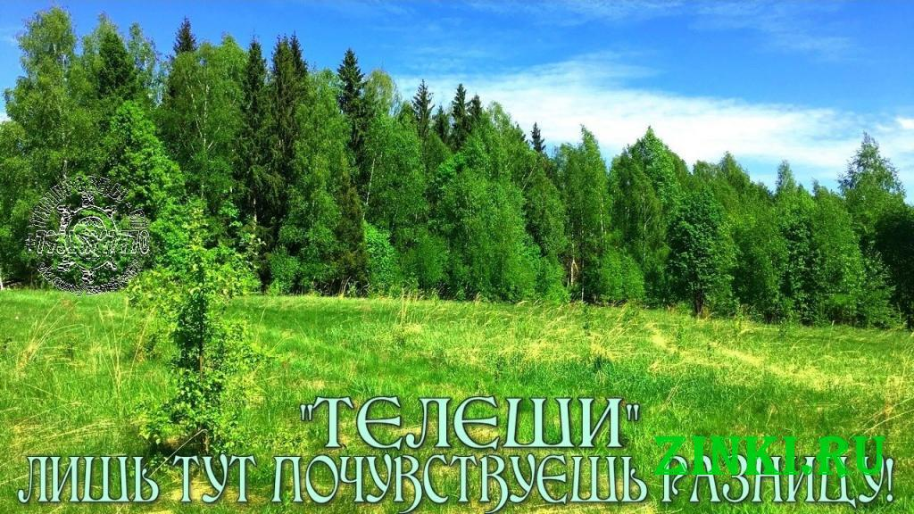 Продам земельный участок, 11 сот. Смоленск