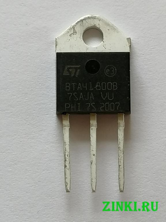 Семистор bta41-800b. Пермь