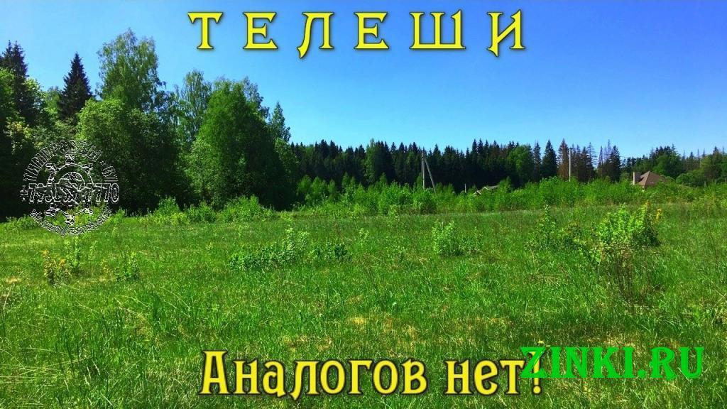 Продам земельный участок, 11 сот. Смоленск. Фото - 9