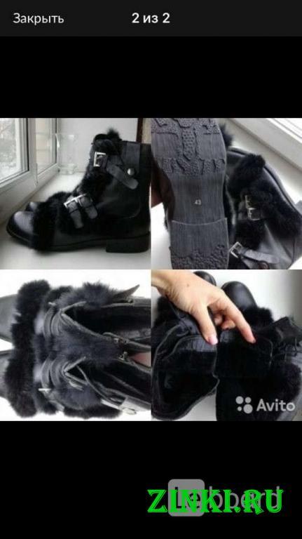 Ботинки новые мужские зима кожа черные 43 размер с. Москва. Фото - 2