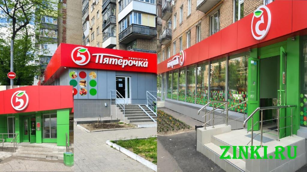 Быстровозводимые металлоконструкции. Москва