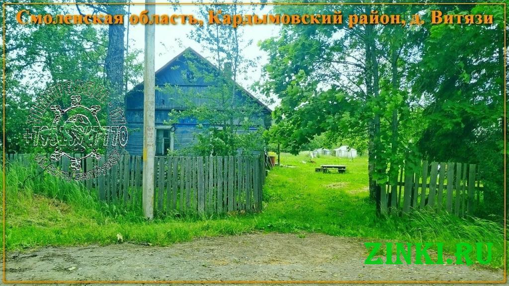 Продам земельный участок, 33 сот. Кардымово. Фото - 9