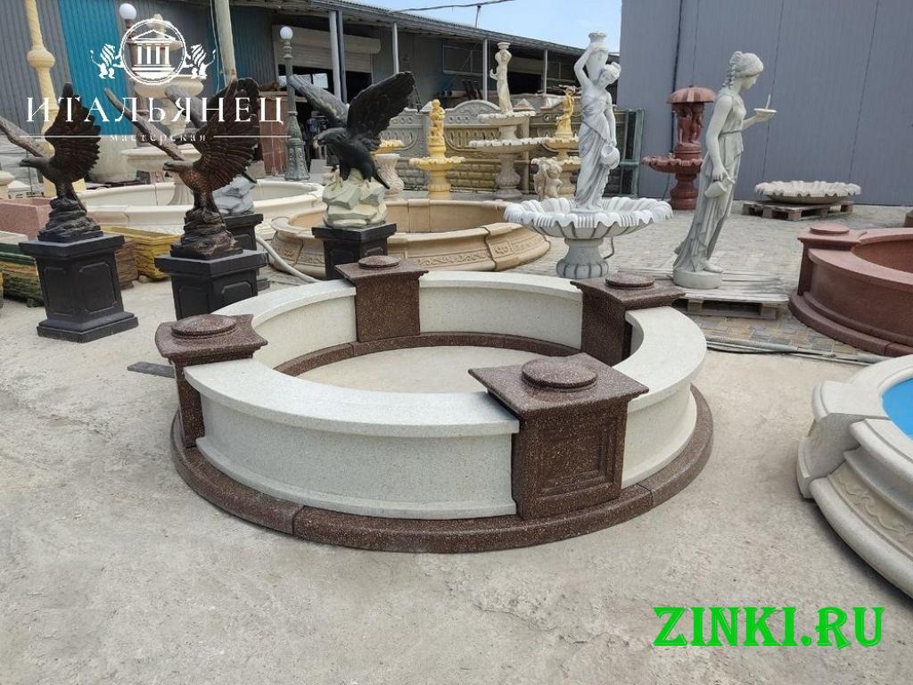 Чаша для фонтана из бетона от производителя. Краснодар